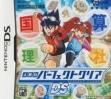 logo Emulators 4 Kyouka Perfect Clear Ds (Clone)